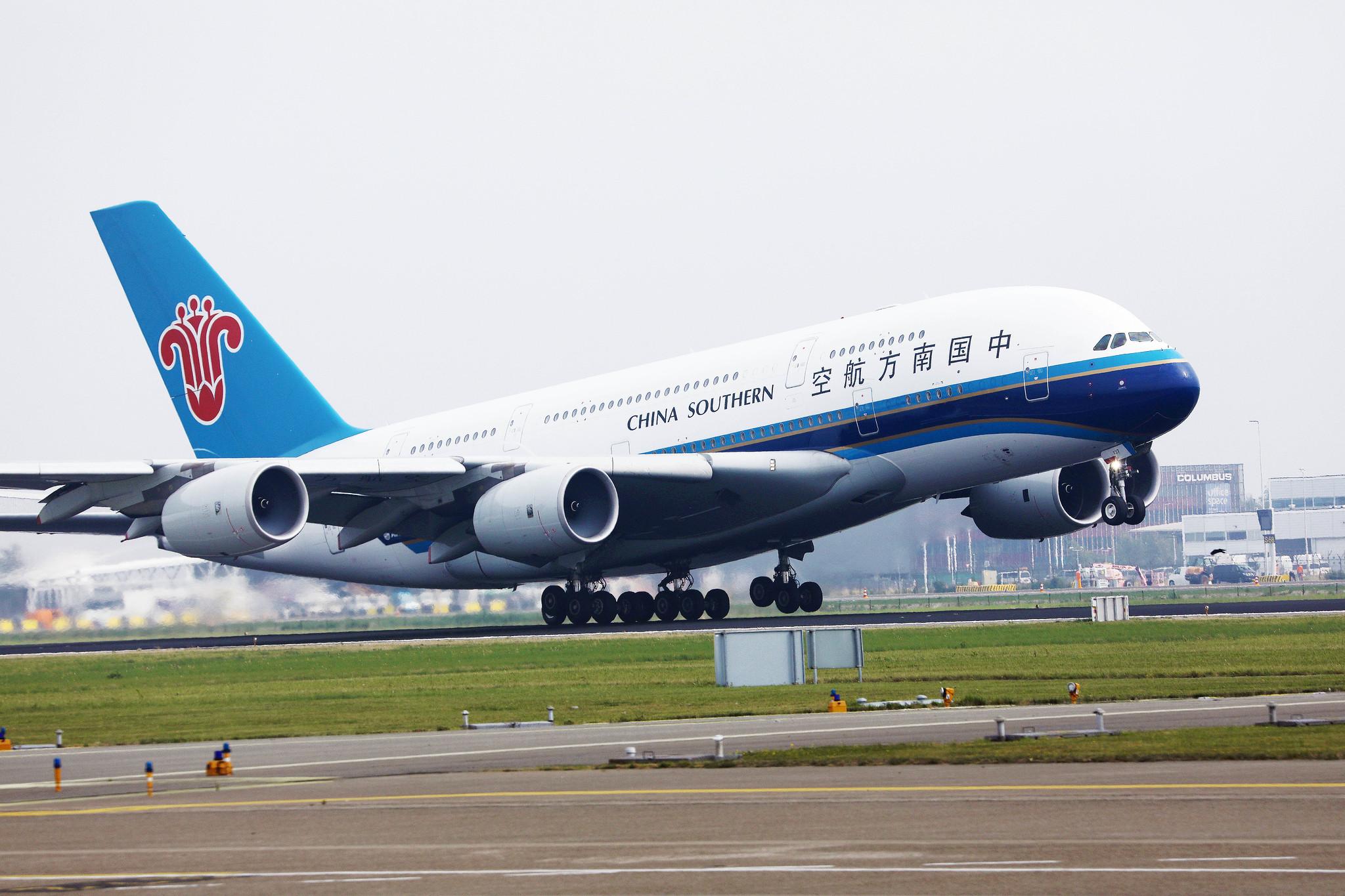 بزرگترین هواپیمای جهان - سایت خبری ازدیدما
